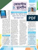 Bulletin May 2015