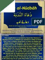 Dua Al Nudbah Eng Urdu
