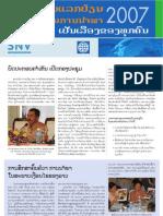 Leadership Forum 2007 Newsletter - Lao Version