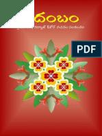 KadambamSrinivasaBharadwajKishoreRachanalaSamkalanam-free_KinigeDotCom.pdf