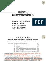 EM Chp4 (Old Version)