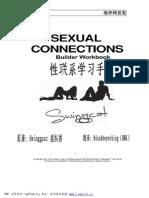 性联系学习手册(中文版)——摇摆猫(swinggcat)