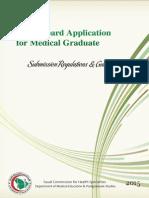 Saudi Medical Licensing Examination