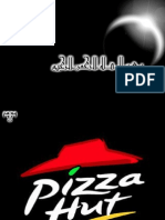 Pizza Hut Marketing Plan
