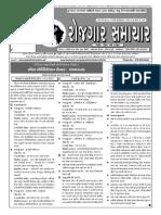 Gujarat Rozgaar Samachar 21-10-2015
