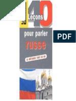 40 Lecons Pour Parler Russe Michel Chicouene