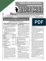 insurgent 2015 dual audio eng hindi