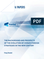 The Background and Prospects of the Evolution of China's Foreign Strategies in the New Century