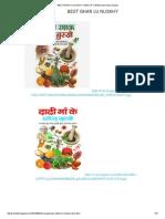 Best Ghar Lu Nuskhy _ Health Care(Haidri Dawa Khana)