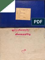 Vyadi Paribhasha Vritti and Paribhasha Sutras_150_Gha _Alm_1_shlf_5_Devanagari - Vyakarana