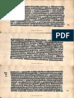 Krama Deepika Tika Vishweshwar and Janardan_4924_Alm_22_Shlf_5_Devanagari - Tantra_Part2.pdf