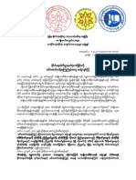 Joint Statement No3-2010 of ABMA+88+ABFSU_Corrected Version