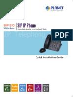 EMQ-VIP254V1.pdf