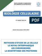 Technique d'étude de la cellule