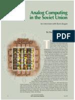Analog Computer History Soviet Union