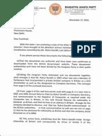 Subramanian Swamy's Letter to LS Speaker on Nov 17, 2015 on Rahul Gandhi's British Citizenship