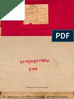 Guru Mandal Pujan Vidhi_954Gha_Alm_1_Shlf_5_Devanagari - Tantra.pdf