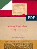 Rupavatar_1109Gha_Alm_5_Shlf_5_Devanagari - Vyakarana.pdf