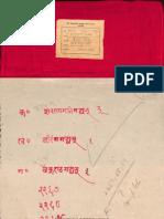 Sharanagati Gadyam_Sri Ranga Gadyam_Vaikuntha Gadyam_ Ramanuja_2267_2268_2269_Alm_10_shlf_2_Devanagari - Vedanta Shastra.pdf