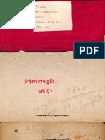 Ugra Tara Puja Paddhati_4860_Alm_22_shlf_1_Devanagari -Tantra.pdf