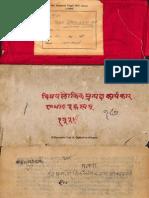 Vishaya Laukika Pratyaksha Karya Karan Bhava Rashasyam_1329_Alm_6_shlf_4_Devanagari - Nyaya Shastra.pdf