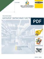 component-catalog.pdf