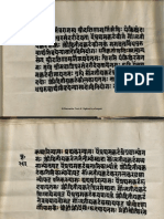 Sri Vidya Nitya Paddhati of Sahib Kaul_5628_Alm_25_Shlf_5_Devanagari - Tantra_Part4.pdf