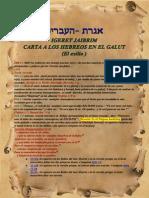 Sefer de Ibrim [Hebreos]