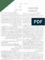 Reply of Nawa e Waqt sunday magazine (Nawaz Meerani son of Majeed nizami) allegations on Jammat Ahmadiyya
