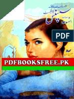 Suspense Dec 2015 Pdfbooksfree.pk