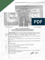 Rahul Gandhi affidavit 2009