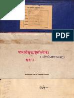 Parsi Prakash Vinod of Vedanta Rao_497Gha_Alm_3_shlf_2_Devanagari - Jyotisha.pdf