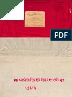Samba Panchashika with Commentary - Rajanak Kshemraja _794Gha_Alm_4_shlf_4_Devanagari -Bhakti Shastrm.pdf