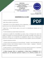 anak1315.pdf