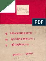 Commentaries on Devi Kavacha_Argala Stotra_Kilaka-Vivarana by Sri Narayan Bhatta_4757_4758_4759_Alm_10_Shlf_2_Devanagari - Tantra.pdf