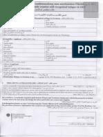 92verkuerzterdantragerleichtertesvisumverfahrensyrehegatteara