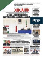 1862_20151119.pdf