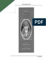u8.1382624044.tamil stavan manjari part I.pdf