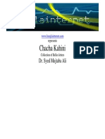 Chacha Kahini