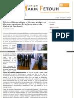 Marikfetouh Wordpress Com 2013-09-26 Derives Therapeutique e