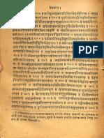 Meru Tantra 1907 - Naval Kishor Press_Part3.pdf