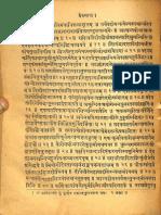 Meru Tantra 1907 - Naval Kishor Press_Part5.pdf