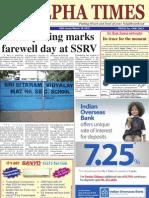 Alpha Times Neighbour Hood News Paper