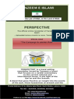 15 - PERSPECTIVE - The Official Online Newsletter of Tanzeem e Islami - Special Riba Edition - 16 November - 30 November 2015