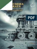 Prabuddha Bharata September 2015