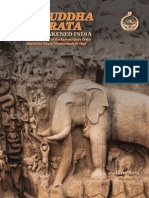 Prabuddha Bharata June 2015