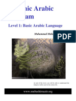 Arabic Grammar | Verb | Arabic