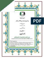 MENYINARI HIDUP BERKAT RAMADHAN JAWI 1.pdf