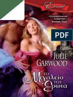 Το Μεγαλείο Του Έρωτα Julie Garwood