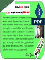 Iqbal3